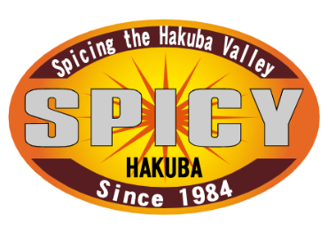 SPICY 栂池店